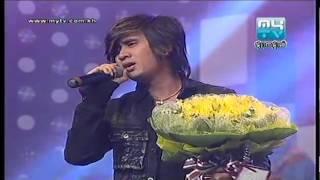 Barom Oun Bong Khus - Num bunnarath