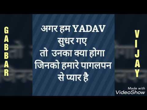 ||RAO SAHABA KA TORA|| |GABBAR VIJAY|| ||YADAV SONG|| ||RAO SONG||