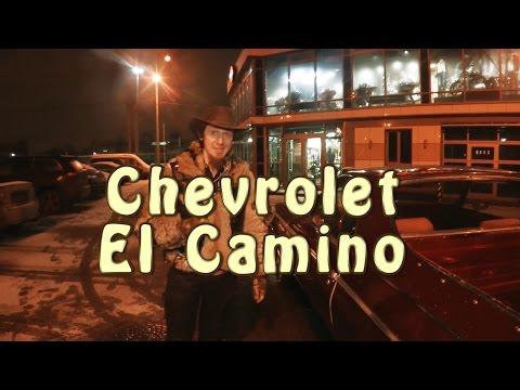 #Докатились! Chevrolet El Camino. Идеален для мотоциклиста!