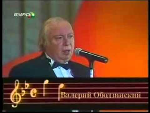 Валерий Ободзинский -