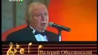 Download Валерий Ободзинский - Попурри (1996 г.) Mp3 and Videos