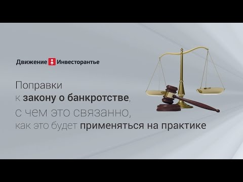 О несостоятельности (банкротстве) кредитных организаций (с