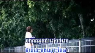 08. Srolanh Oun Jea Reang Rorhort - Sovannreach  by David Ly.mp4