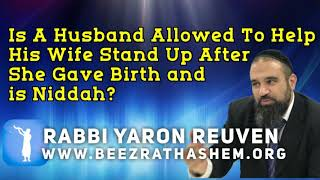 Daily Chidush: Is A Husband Allowed To Help His Wife Stand Up After She Gave Birth and Is Niddah?