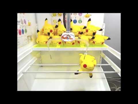 Toreba Win: Pikachu Mania! Big Plushie (Sleeping Pikachu)