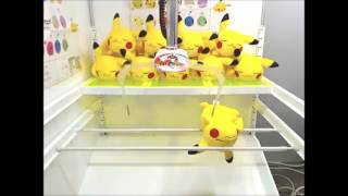 Gambar cover Toreba win: Pikachu Mania! Big Plushie (Sleeping Pikachu)