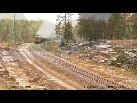 2М62-0783 (Каменногорск) / 2M62-0783 (RZD, Kamennogorsk)