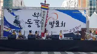 부평구 동별 풍물발표회(한울타리 풍물단)