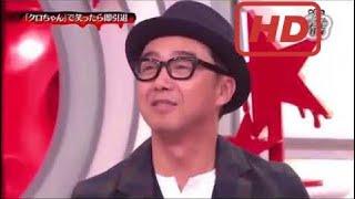 有吉名場面集2|Ariyoshi Scenes Collection 2 有吉名場面集2|Ariyoshi...