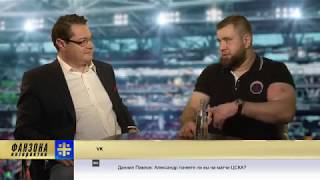 Эпичное интервью с Колобаном, который ударил журналиста НТВ