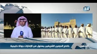 شاهد.. ميادين وأبراج دبي تتزين باللون الأخضر احتفاء بملك الحزم