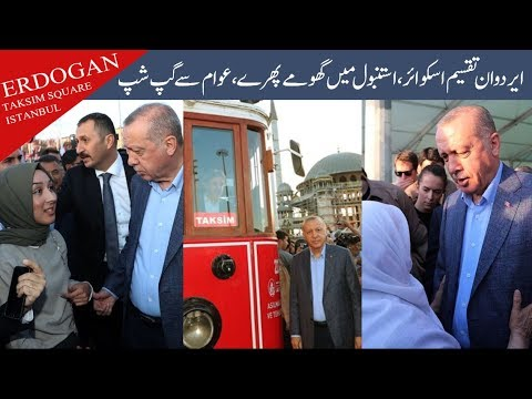 Erdogan at Taksim square, Istanbul | Meeting and Talking with public