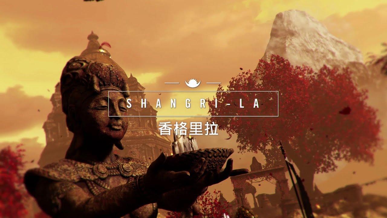 Far Cry 4《極地戰嚎 4》搶先一窺遊戲世界 / A Glimpse into Kyrat [中文字幕] - Ubisoft SEA - YouTube