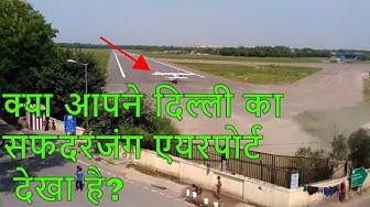 Safdarjung Airport New Delhi