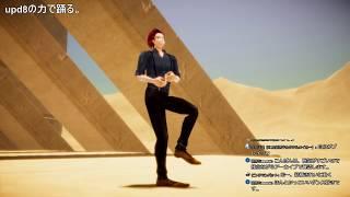 【popping dance】少し機械と仲良くなって動きが綺麗になってきたVTuberのダンス練習生放送
