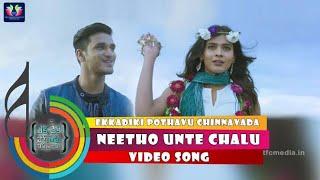 Neetho Unte Chalu Whatsapp Status (Male Version) | Ekkadiki Pothavu Chinnavada | Nikhil,Hebha Patel