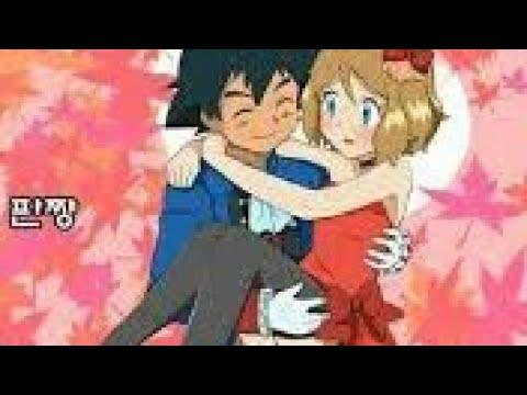 Pokemon  ash and  Serena  love  amv  Hindi