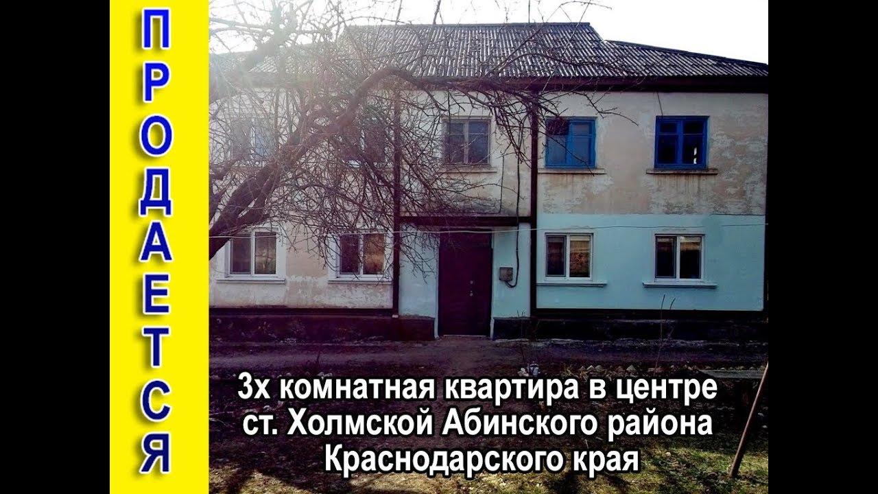 Продается дом в п. Октябрьский Северского района.Купить дом в .