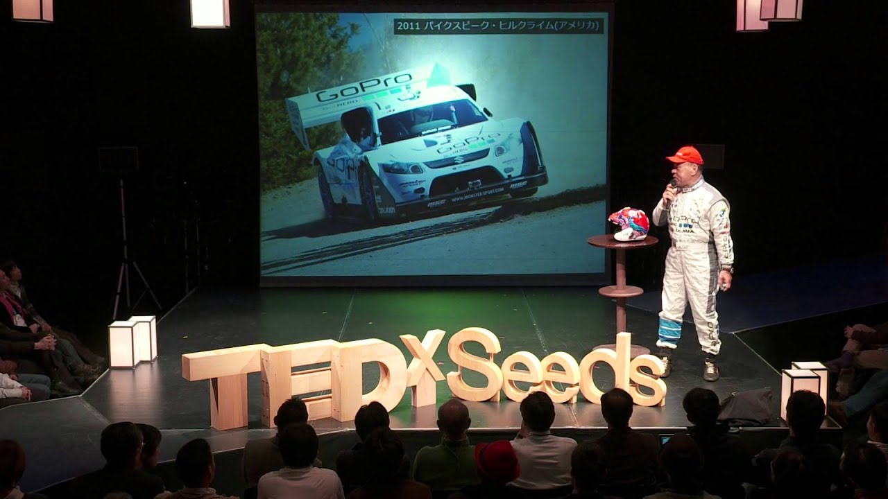 TEDxSeeds
