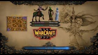 Warcraft 3: Reign of Chaos - СОЛО ИГРА - ЭЛЬФ НА ЭЛЬФ - 26 лвл против 1  лвл