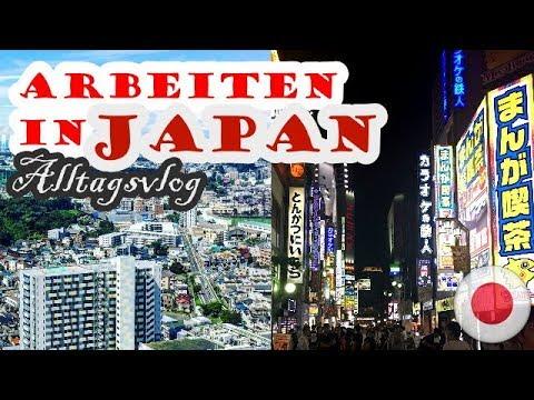 ARBEITEN IN JAPAN | Eine normale Woche | VLOG