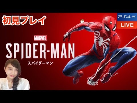 【アクションアドベンチャー】初見!スパイダーマン SPIDERMAN(PS4)  MARVEL【こたば】