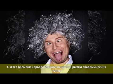 Басков, Николай Викторович - Биография