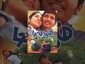 Dishyum Full Tamil Movie - Bayshore