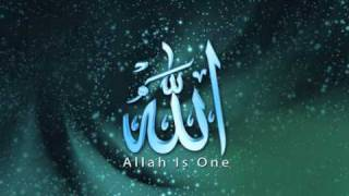 Abu Ali - Mahom Be Omati Ah'madin