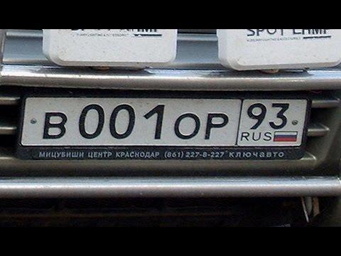 фото номера по регионам россии автомобильные