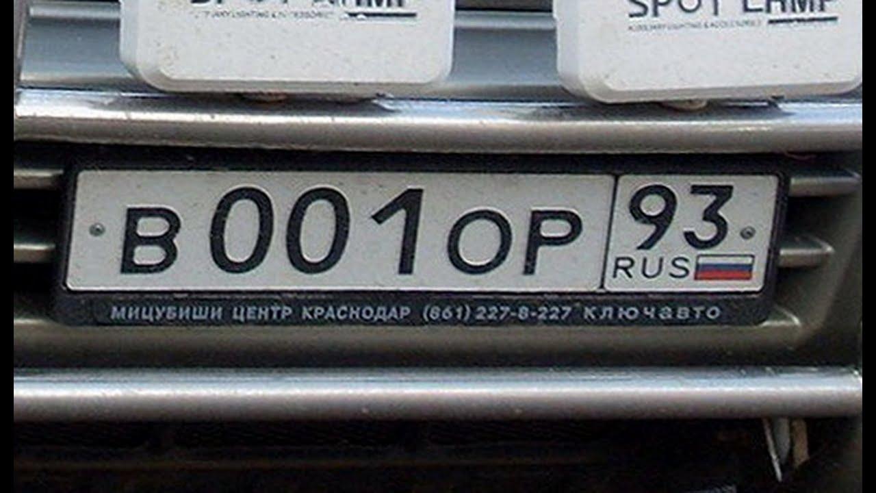 24 июл 2017. Госавтоинспекция в москве начала выдачу новых номеров серии 799, поскольку варианты комбинаций букв и цифр в номерах серии 777 подходят к концу. Об этом «интерфаксу» сообщили в пресс-службе управления гибдд по столице.