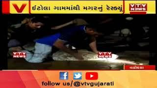terrorist attack Gujarat Rajasthan border alert police bulletproof jacket