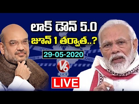 Lockdown 5? | Modi Govt. Lockdown Likely To Be Extend In India | V6 News