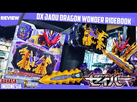REVIEW – DX JAOU DRAGON WONDER RIDEBOOK [Kamen Rider Saber] ジャオウドラゴンワンダーライドブックKAMEN RIDER CALIBUR