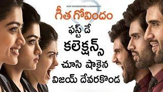 Geetha Govindam Movie 1st Day Box Office Collections   Vijay Deverakonda   Rashmika Mandanna