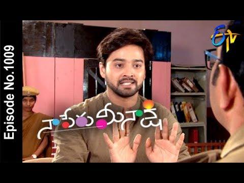Naa Peru Meenakshi   16th April 2018     Full Episode No 1009  ETV Telugu
