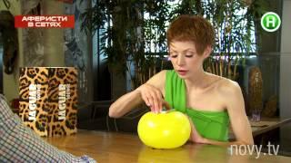 Как из воздушного шарика сделать чехол для телефона? - Аферисты в сетях - 01.09.2015