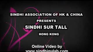 Cheti chand at hong kong holiday inn hotel gurmukh jethalal chughria musical group on 13 april 2016