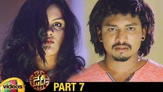 Darre Latest Telugu Full Movie HD | Naviin | Pallavi Jiva | Suman Setti | Part 7 | Mango Videos