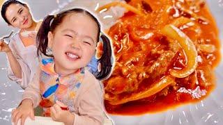 Hashed Beef | HAYASHI RICE