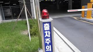 호암 두진하트리움 김천…