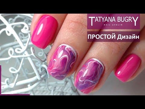 Простой и Быстрый ДИЗАЙН ногтей По-Мокрому/ Коррекция гель лака на КЛИЕНТЕ