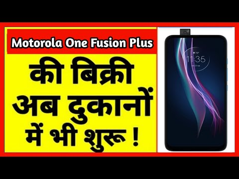 motorola-one-fusion-plus-offline-|-offline-marketing-🔥-available-now-😳