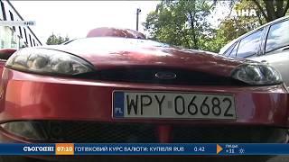 Водіїв машин з іноземними номерами почали масово штрафувати