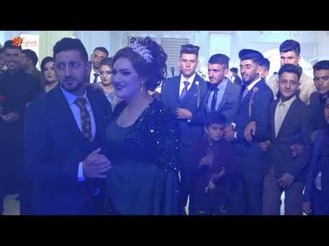 حفلة زفاف حميد وجلنار 23/11/2019  قاعة هيزل جزء 1
