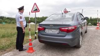 Как будет проходить новый экзамен на автодроме(1 сентября вступит в силу новый регламент по приему экзамена на водительское удостоверение. Чувашская..., 2016-07-14T10:57:27.000Z)