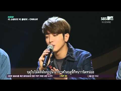 [TH SUB] 140305 CNBLUE MTV The Stage Big Pleasure (Talk 1_2)