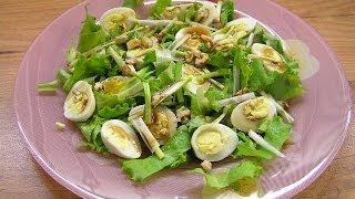 Фитнесс салат с перепелиными яйцами и бальзамическим соусом - видно рецепт