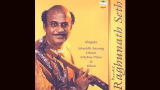 Pandit Raghunath Seth - Raag shuddh sarang gat in rupak taal (Track 02) Pandit Raghunath Seth ALBUM