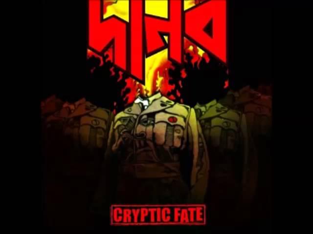 cryptic-fate-onuprenona-efaz-goongala-ahmed